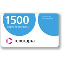 Карта оплаты (универсальная). Номинал 1500 руб.
