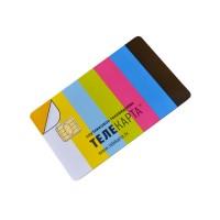 """Официальная карта доступа """"Телекарта SD"""" (90+ каналов на 1 мес.) + 5 лет бесплатно"""