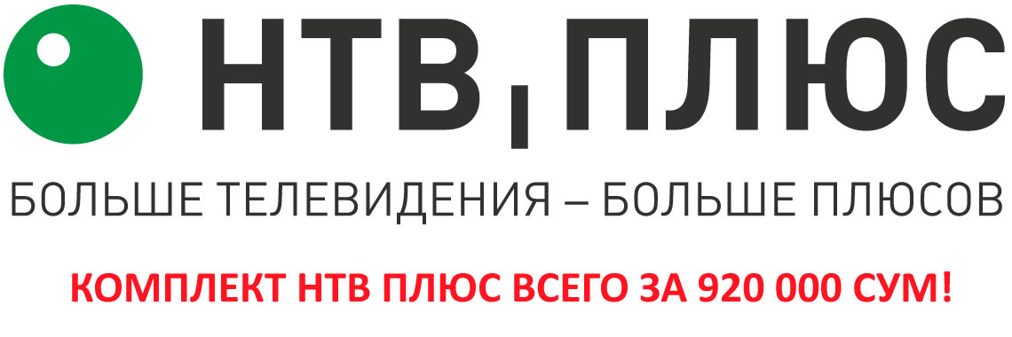 Комплект НТВ+ Восток