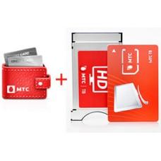 Пополнение баланса карт МТС ТВ на 1 год (базовый пакет)